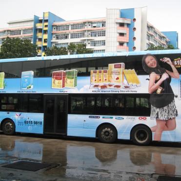 Avalon-Ginseng-Bus-advertisement