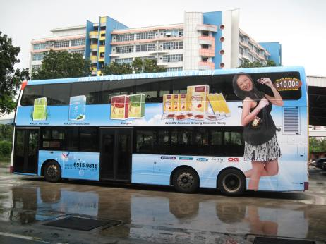Avalon-Ginseng-Bus-advertisement