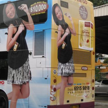 Avalon-Ginseng-Bus-advertisement-2